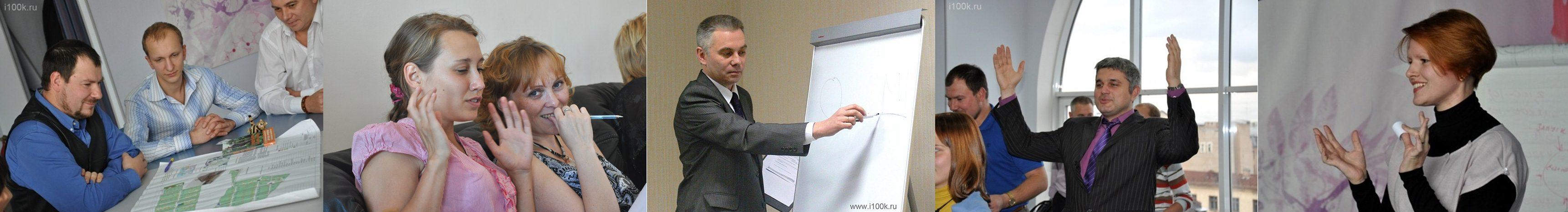 Центр развития ЧЕЛОВЕК