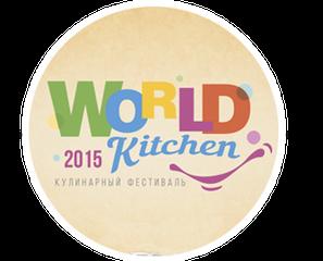 World_kitchen2015